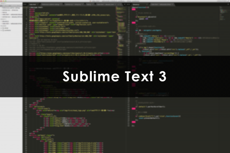 sublimetext